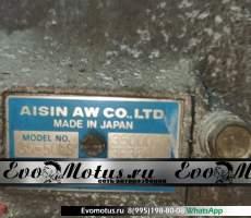 АКПП A650E B08A на 2JZ-GE TOYOTA CROWN JZS155 (Тойота Краун)